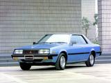 Mitsubishi Sapporo 1980–84 images