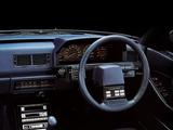 Mitsubishi Galant Sigma 2000 VR Hardtop (E15A) 1984–86 wallpapers
