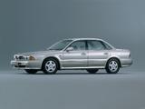 Photos of Mitsubishi Sigma 1991–96