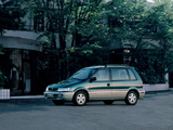 Mitsubishi Space Runner (N10W) 1995–97 photos