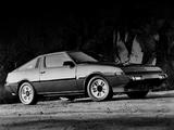 Images of Mitsubishi Starion ESI 1985–86