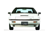 Mitsubishi Starion Turbo GSR-II 1982–87 images