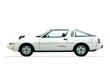 Mitsubishi Starion Turbo GSR-II 1982–87 photos