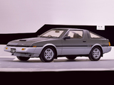 Mitsubishi Starion Turbo GSR-III 1982–87 wallpapers