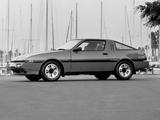 Mitsubishi Starion ESI 1985 photos