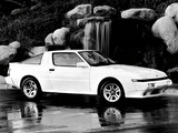 Mitsubishi Starion ESI-R US-spec 1986–89 wallpapers