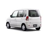 Mitsubishi Toppo 2008 photos