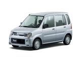 Mitsubishi Toppo 2008 wallpapers