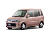 Photos of Mitsubishi Toppo 2008