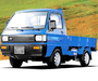 Photos of CMC Mitsubishi Varica Truck 1991