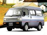 Pictures of CMC Mitsubishi Varica Van 1991
