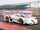 Photos of Mosler MT900M GT300 2010