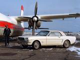 Mustang Convertible 1965 photos