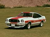 Pictures of Mustang II Cobra II 1978