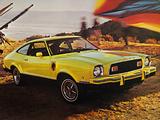 Mustang MPG 3-door 2+2 1976 wallpapers