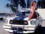 Mustang II Cobra II 1976 wallpapers