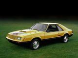 Photos of Mustang Cobra 1981–82