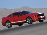 Shelby GT500 2005–08 photos