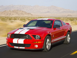 Shelby GT500 2005–08 wallpapers