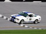 Mustang Race Car 2005–09 wallpapers