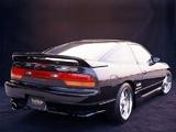 Images of VeilSide Nissan 180SX (S13)