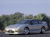 VeilSide Nissan 180SX (S13) images