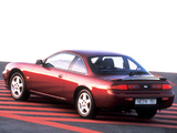 Nissan 200SX (S14) 1993–96 wallpapers