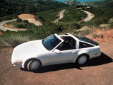 Images of Nissan 300ZX (Z31) 1983–89