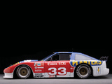 Images of Nissan 300ZX Turbo IMSA GTO (Z31) 1986–87