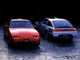 Nissan 300ZX (Z31) 1983–89 wallpapers
