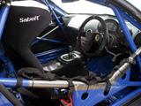 Images of Nissan 350Z Race Car (Z33) 2007