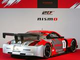 Nissan 350Z Nismo Super GT (Z33) 2007–08 photos