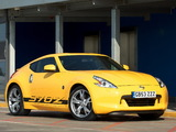 Nissan 370Z Yellow 2009 images
