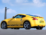 Nissan 370Z Yellow 2009 wallpapers