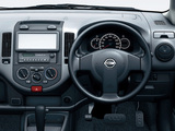 Nissan AD Van (Y12) 2006 photos