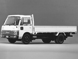 Pictures of Nissan Atlas (H40) 1981–91
