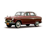 Images of Nissan-Austin A50 Cambridge Saloon 1954–59