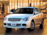 Autech Nissan Bluebird Sylphy Axis (G11) 2005 images