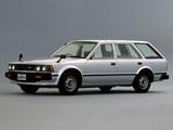 Nissan Bluebird Van (U11) 1983–85 pictures