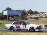 Nissan Bluebird Turbo (910) 1984 photos