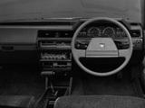 Nissan Bluebird Maxima Sedan (U11) 1986–88 wallpapers