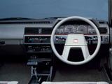 Pictures of Nissan Bluebird Wagon (U11) 1983–85