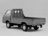 Pictures of Nissan Cabstar 1500 (F20) 1976–82