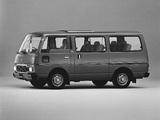 Nissan Caravan Coach (E23) 1980–83 pictures