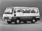 Nissan Caravan Silk Road (E23) 1983–86 images