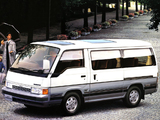 Photos of Nissan Caravan Silk Road Limousine (E24) 1986–88