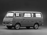 Pictures of Nissan Caravan Van (E20) 1973–80