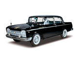 Nissan Cedric (31) 1962–65 wallpapers