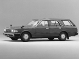 Nissan Cedric Wagon (430) 1979–81 images