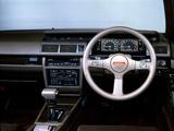 Photos of Nissan Cedric Hardtop (Y31) 1987–91
